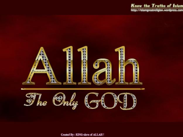"It is a known fact that every language has one or more terms that are used to refer to God and sometimes to lesser deities at the same time.  This is not the case with Allah.  Allah is the personal name of the One true God.  Nothing else can be called Allah.  The term has no plural or gender.  This shows its uniqueness when compared with the word ""god,"" which can be made plural, as in ""gods,"" or made feminine, as in ""goddess.""  It is interesting to note that Alah is the personal name of God in Aramaic, the language of Jesus and a sister language of Arabic.  The One true God is a reflection of the unique concept that Islam associates with Allah.  To a Muslim, Allah is the Almighty Creator and Sustainer of the universe, Who is similar to nothing, and nothing is comparable to Him.  The Prophet Muhammad was asked by his contemporaries about Allah; the answer came directly from Allah Himself in the form of a short chapter of the Quran, which is considered to be the essence of the unity or the motto of monotheism.  This is chapter 112, which reads:  ""In the name of Allah, the Merciful, the Compassionate.""  ""Say (O Muhammad), He is Allah, the One God, the Self-Sufficient, who has not begotten, nor has been begotten, and equal to Him is not anyone.""  Some non-Muslims allege that God in Islam is a stern and cruel God who demands to be obeyed fully and is, consequently, not loving and kind.  Nothing could be farther from the truth than this allegation.  It is enough to know that, with the exception of one, each of the 114 chapters of the Quran begins with the verse, ""In the name of God, the Merciful; the Compassionate.""  In one of the sayings of Prophet Muhammad, may the mercy and blessings of God be upon him, we are told that:  ""God is more loving and kind than a mother to her dear child.""  On the other hand, God is also Just.  Hence, evildoers and sinners must have their share of punishment, and the virtuous must have God's bounties and favors.  Actually, God's attribute of Mercy has full manifestation in His attribute of Justice.  People suffering throughout their lives for His sake should not receive similar treatment from their Lord as people who oppress and exploit others their whole lives.  Expecting similar treatment for them would amount to negating the very belief in the accountability of man in the Hereafter and thereby negate all the incentives for a moral and virtuous life in this world.  The following Quranic verses are very clear and straightforward in this respect.  ""Verily, for the Righteous are gardens of Delight, in the Presence of their Lord.  Shall We then treat the people of Faith like the people of Sin?  What is the matter with you?  How judge you?"" (Quran 68:34-36)  Islam rejects characterizing God in any human form or depicting Him as favoring certain individuals or nations on the basis of wealth, power or race.  He created human-beings as equals.  They may distinguish themselves and get His favor through virtue and piety only.  The concepts, such as God resting on the seventh day of creation, God wrestling with one of His soldiers, God being an envious plotter against mankind, or God being incarnate in any human being, are considered blasphemy from the Islamic point of view.  The unique usage of Allah as a personal name of God is a reflection of Islam's emphasis on the purity of the belief in God that is the essence of the message of all God's messengers.  Because of this, Islam considers associating any deity or personality with God as a deadly sin that God will never forgive, despite the fact that He may forgive all other sins.  The Creator must be of a different nature from the things created because, if He is of the same nature as they are, He will be temporal and will therefore need a maker.  It follows, therefore, that nothing is like Him.  Furthermore, if the Maker is not temporal, then He must be eternal.  If He is eternal, however, He cannot be caused, and if nothing caused Him to come into existence, nothing outside Him causes Him to continue to exist, which means that He must be self-sufficient.  And if He does not depend on anything for the continuance of His own existence, then this existence can have no end, so the Creator is, therefore, eternal and everlasting. Hence we know that He is Self-sufficient or Self-subsistent, and Everlasting or, to use a Quranic term, Al-Qayyum:   ""He is the First and the Last.""  The Creator does not create only in the sense of bringing things into being, He also preserves them and takes them out of existence and is the ultimate cause of whatever happens to them.  ""God is the Creator of everything.  He is the guardian over everything.  Unto Him belong the keys of the heavens and the earth…"" (Quran 39:62-63)  And God says:  ""No creature is there crawling on the earth, but its provision rests on God.  He knows its lodging place and its repository..."" (Quran 11:16)"